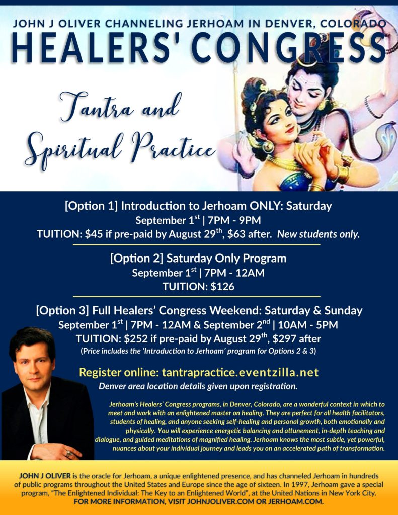 Healers' Congress with Jerhoam: Tantra & Spiritual Practice | Denver, CO @ Denver, CO
