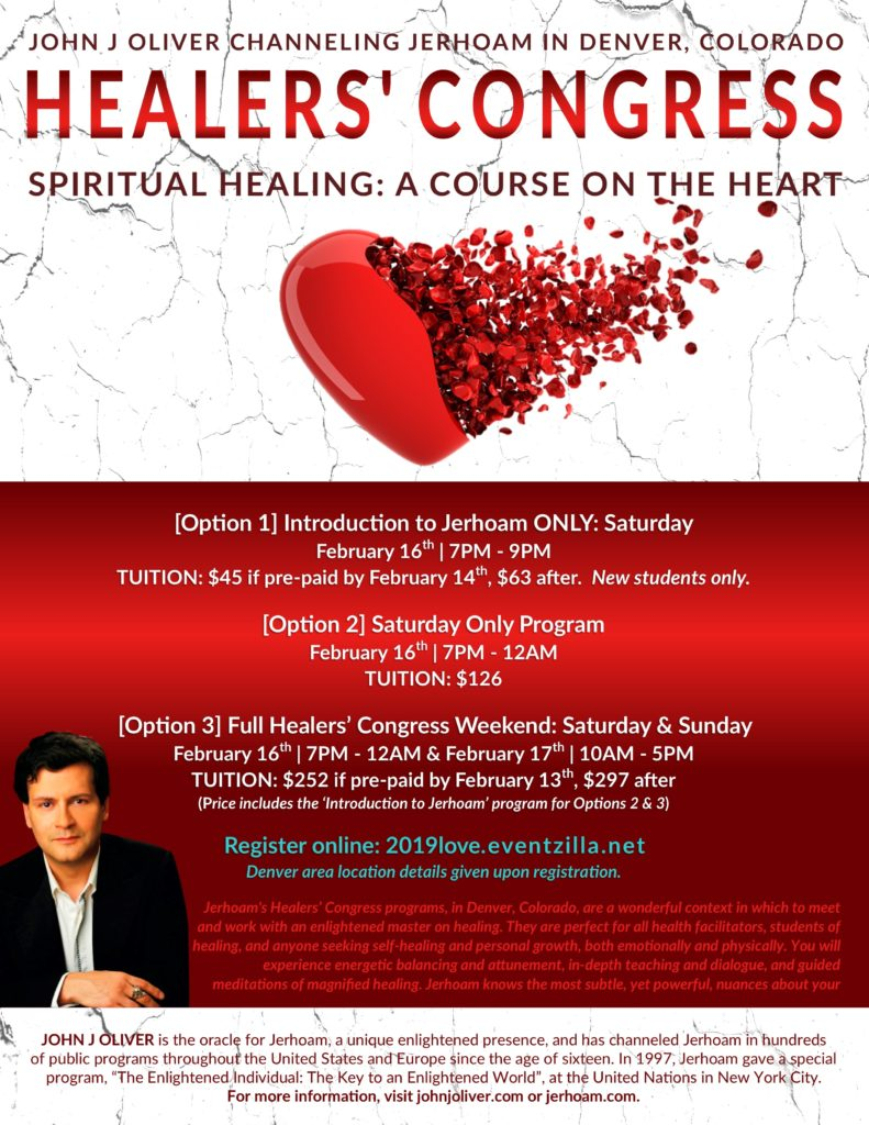 Jerhoam's Healers' Congress:  What is Spiritual Healing?  A Course on the Heart @ Denver, CO